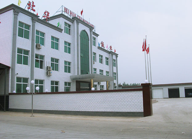Shijiazhuang Beihua Mineralwool Board Co., Ltd.