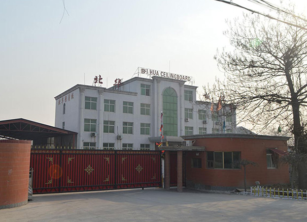 beihua factory.jpg