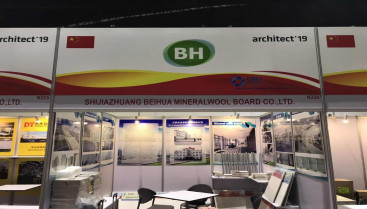 Our Company Is Participating In The Architect 19 In Tailand