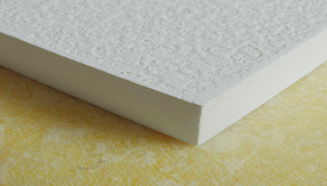 What is a Fiberglass Ceiling?